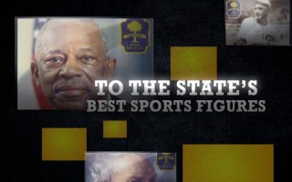 SC Athletic Hall Of Fame Opening Video